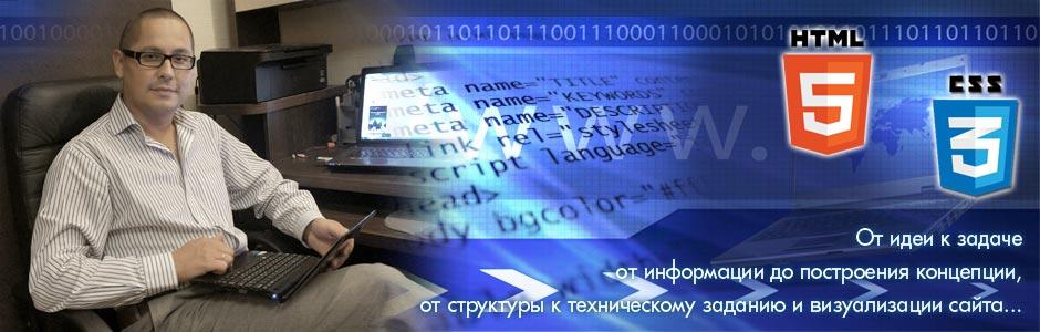 01_940x300_vgolikov.jpg