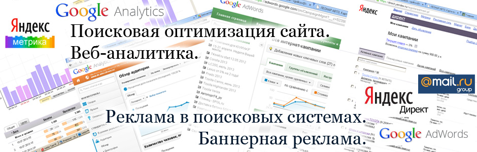 04_940x300_vgolikov.jpg