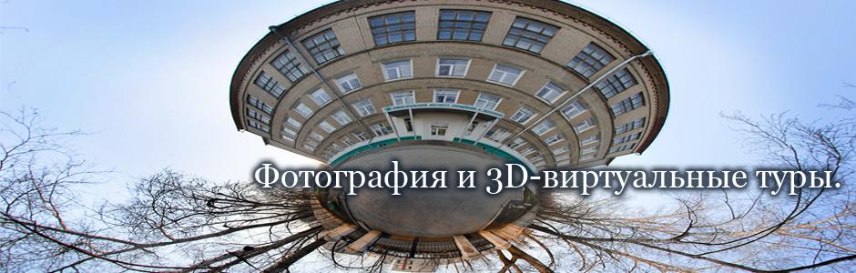 06_940x300_vgolikov.jpg